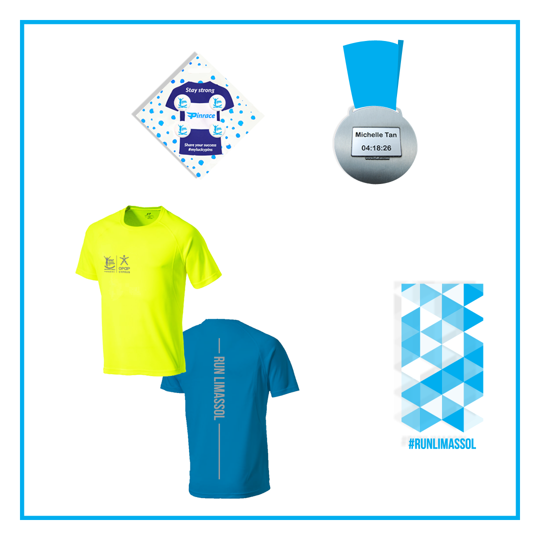 #RUNLIMASSOL RACE COLLECTION