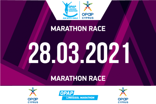 t_bib-numbers---races---2021---no-gso-marathon.png