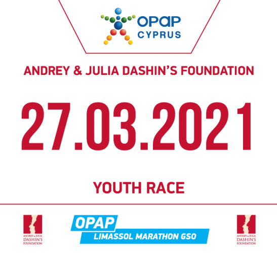 bib-numbers---races---full-details---low-res-2021a.png